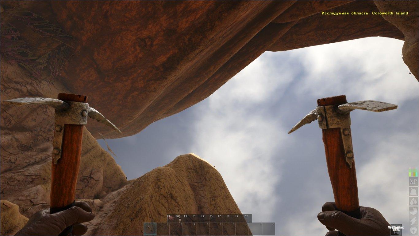 4. Потолок пещеры Вид на верх.jpg