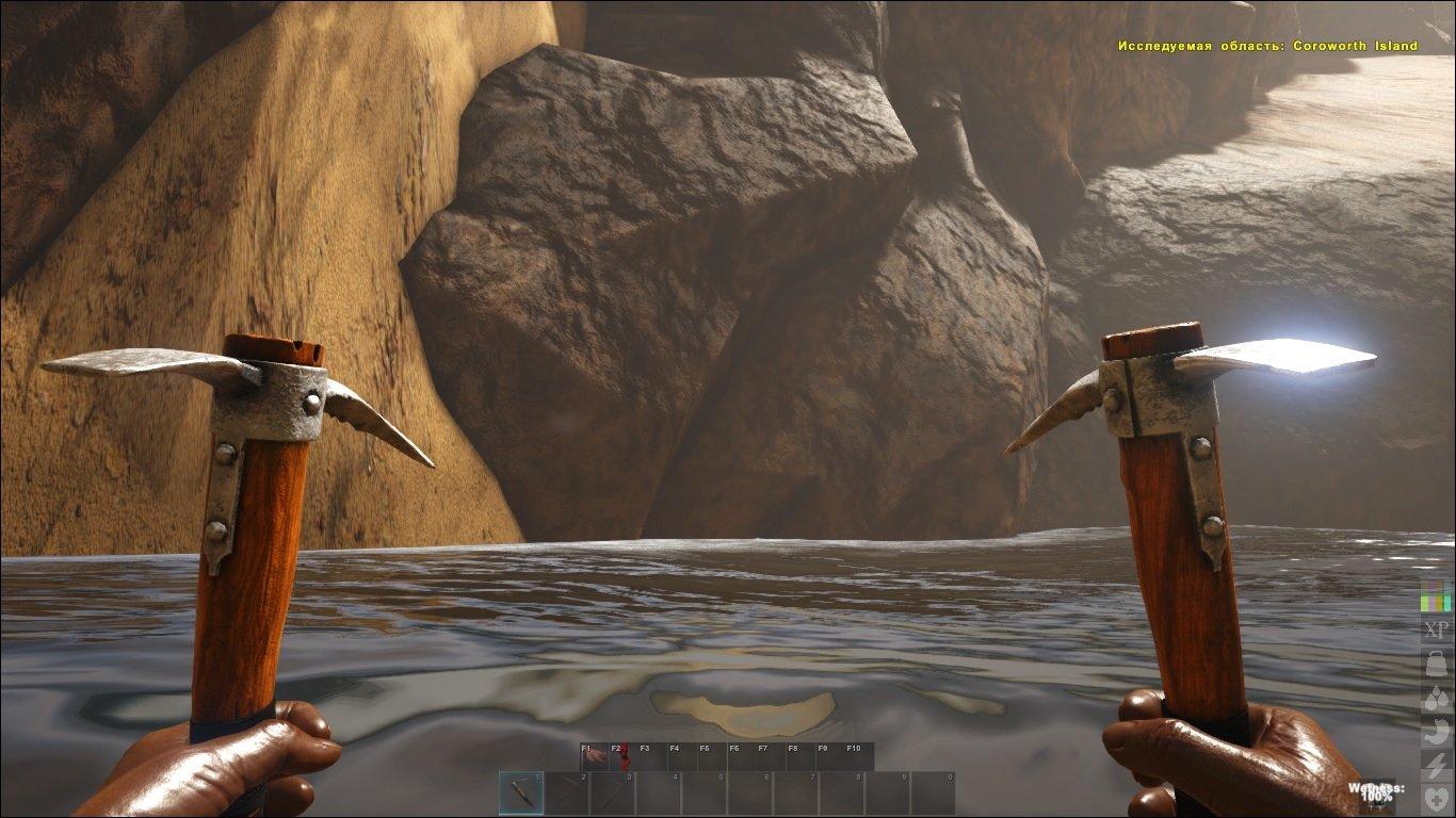 1. Вход в пещеру.jpg