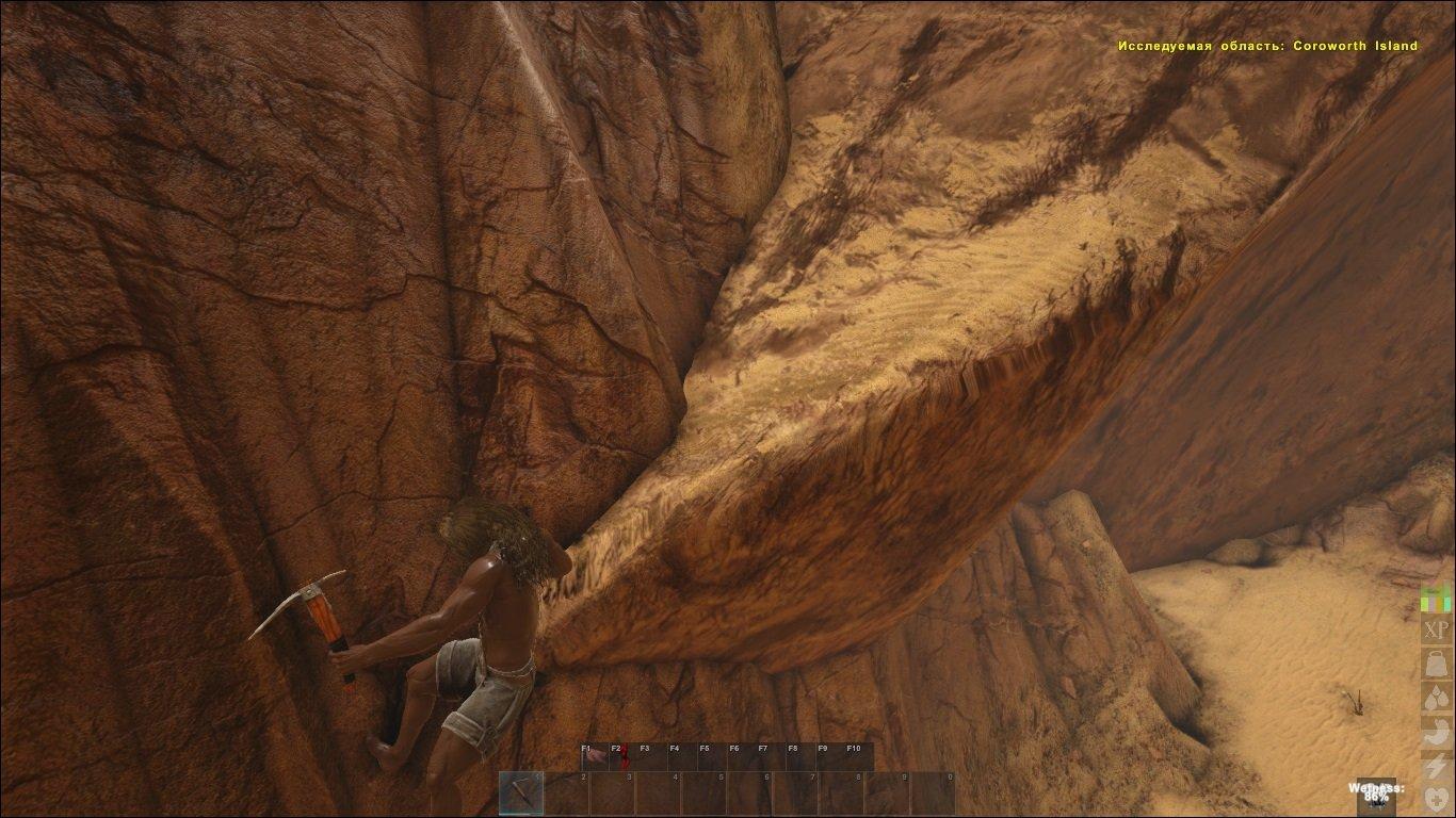 5. Граница потолка пещеры.jpg